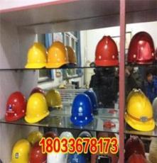 新款韓式安全帽 即安全又流行的時尚安全帽