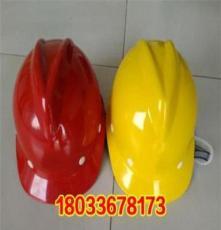 劳防用品塑料安全帽劳保用品