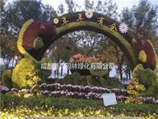 绿雕中国 绿雕西南 四川雕塑造型