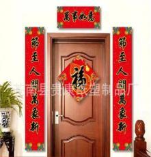 2016年精品专版对联春联 烫金广告对联 中国邮政储蓄对联春联
