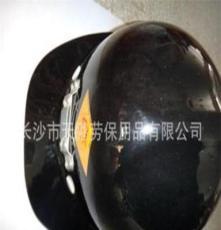 厂家直销高档ABSV型矿工安全帽/黑色矿工帽 限时优惠
