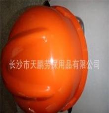 高档ABS料V型安全帽,V型ABS安全帽,ABS材质安全帽(高硬度)