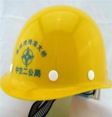 廠家直銷 正宗玻璃鋼型防護帽抗沖擊、耐高溫建筑工地安全帽