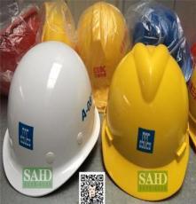 中國建筑專用安全帽還是首選常州蘇安華盾牌V型ABS黃色安全帽