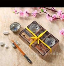 供應餐具 陶瓷餐具 餐具套裝 碗碟盤筷子套裝 6件套禮品