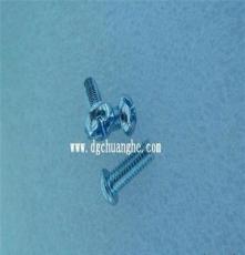 電子螺絲廠家/買十字槽機牙螺釘