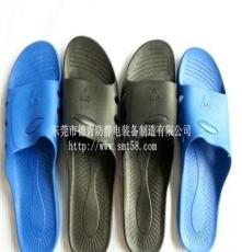 观澜SPU防静电拖鞋 ESD六个孔静电鞋 广州防静电轻便拖鞋厂销