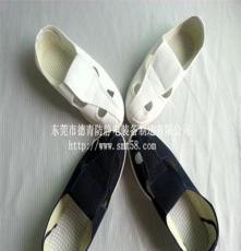 深圳优质pvc防静电帆布四眼鞋、东莞防静电无尘四孔布鞋批发厂