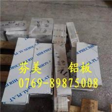 厂家现货供应A7075铝合金 A7075铝管 铝棒 铝板