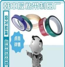 双面胶带,东莞双面胶带厂家,双面胶带生产厂家找韩中