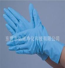 供应丁晴乳胶手套 一次性医用检查乳胶手套 橡胶防护手套