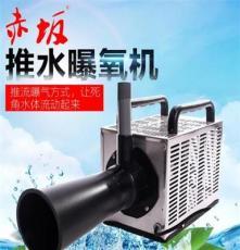 鱼池曝氧机批发/潜水式增氧机价格/水族器材厂家