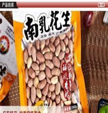 懷化炒貨批發 傻二哥食品信譽好 華南領先品牌