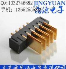 寧安筆記本電池連接器5pin公座2.0間距