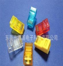 RJ45水晶頭8P8C短彈片(BR7801-L55)廠價直銷