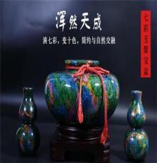 台湾花莲七彩玉聚宝盆 蕴藏的玉石