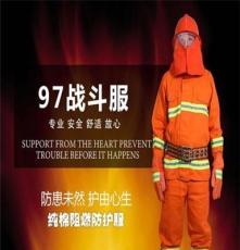 易凡達97型分體式多款顏色供選阻燃隔熱、防水透氣消防戰斗服