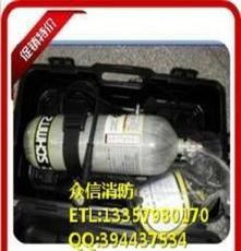 RHZKF-9L/30碳纤维瓶空气呼吸器/9L正压式呼吸器带证书使用时间长