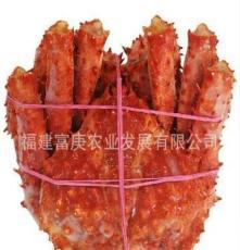 供应进口海鲜智利帝王蟹 春节海鲜礼盒批发 螃蟹礼盒