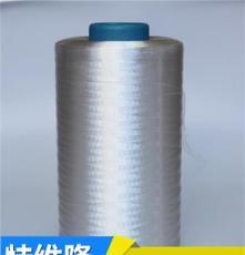 廠家供應 超高分子量聚乙烯長絲 高強高模聚乙烯纖維 UHMWPE纖維