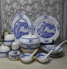 供應居家餐具,陶瓷套裝餐具,青花瓷餐具
