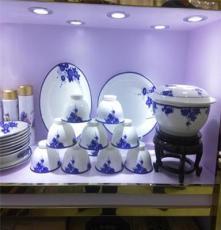 供應陶瓷餐具 骨瓷套裝餐具批發