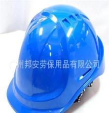 黄山HS-08D型安全帽 透气安全帽 广州定制安全帽 ABS防护帽 东莞