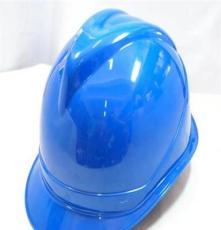 HS10 安全帽 防砸安全帽 工地安全帽 防刮擦帽 施工 ABS安全帽