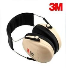 3M H6B防护耳罩 挂肩耳罩 3M peltor耳罩 噪音db耳罩 白色耳罩