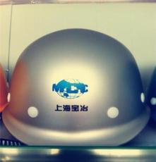 工厂定做银灰色安全帽 高强度ABS烤漆安全帽 支持渐变色logo烫印