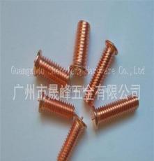 IOS13918 PT型焊接螺柱、晟峰牌高质量焊钉