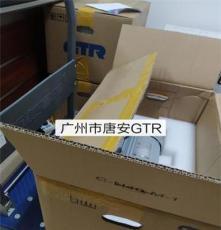 广州市唐安供应日本日精减速电机H2L-50T-120-150