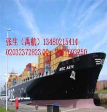 白城海运物流网/海运公司