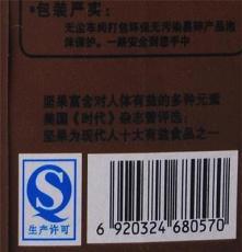 堅果炒貨批發 琥珀核桃仁紙皮薄皮核桃仁218g