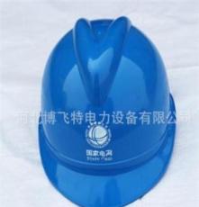 ABS V型安全帽,防穿刺,防沖擊,廠家直銷,可定做