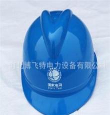 ABS V型安全帽,防穿刺,可定做,可印字,廠家直銷