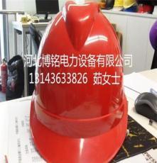 供應博銘齊透氣型安全帽