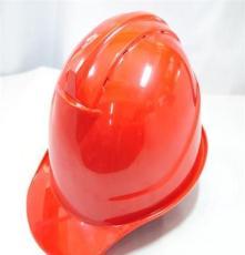 盤錦 廠家制造玻璃鋼材質單筋安全帽電絕 緣河北創意電氣廠家直銷