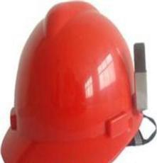 右玉廠家制造電絕緣abs頭盔安全帽河北創意電氣廠家直銷價格低