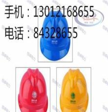厂家供应ABS安全帽,玻璃钢工人安全帽,生产加工