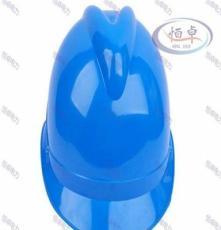 上海恒卓安全帽  玻璃钢近电报警安全帽