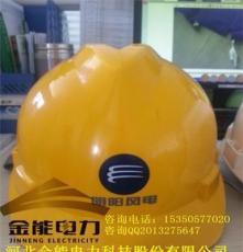 東營市不同顏色安全帽代表的意義