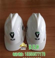 加厚玻璃鋼安全帽金能電力品牌防砸勞保abs安全帽