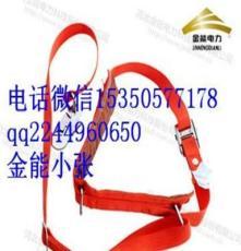 貴州省安順電工安全帶生產廠家 安全帶價格