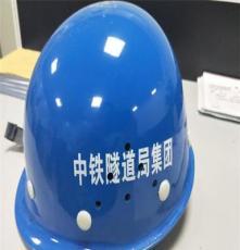 蘇州電力安全帽監理防砸帽一年質保