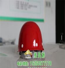 武漢 玻璃鋼安全帽生產廠家防砸勞保abs安全帽