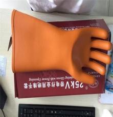 晉中雙安25kv絕緣手套天然橡膠25kv帶電防護勞保手套