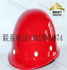 太原 金能安全帽 為您的安全保駕護航