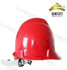 金能电力石油系统安全帽 红色V字型安全帽