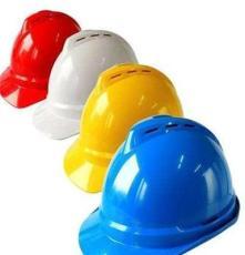 金能電力絕緣安全帽 玻璃鋼電力施工安全帽